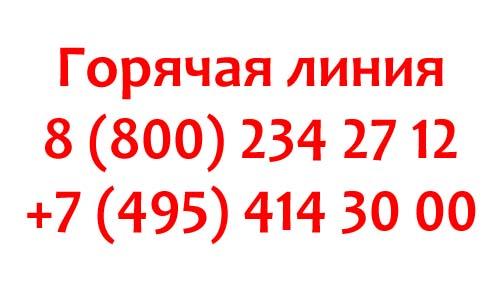 Контакты Яндекс Маркет