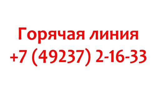Контакты провайдера Киржач Телеком
