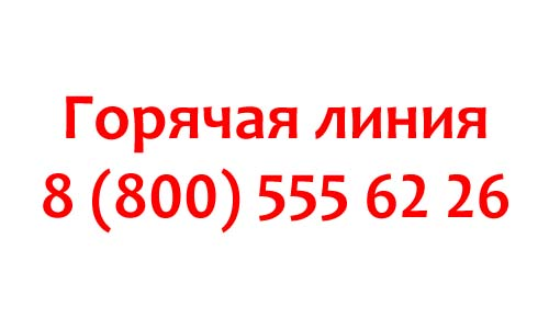 Контакты страховой компании Спасские Ворота