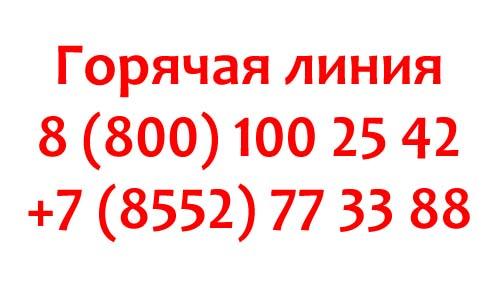 Контакты АКИБАНК