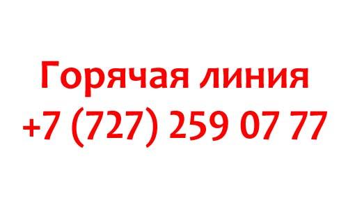 Контакты Халык Банка