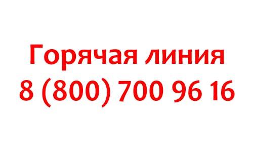 Контакты Казань Экспресс