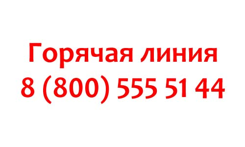 Контакты Курьер Сервис Экспресс