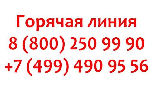 Контакты МТС Касса