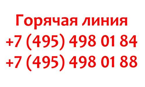 Контакты Министерства Обороны для СМИ