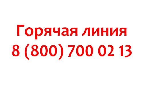 Контакты Нейва банка