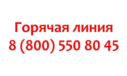 Контакты Росприроднадзора