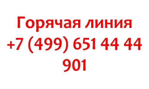 Контакты СберМобайл