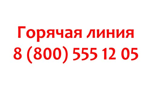 Контакты Bershka