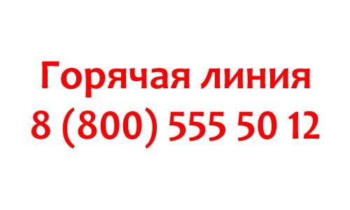 Контакты МБА Финансы