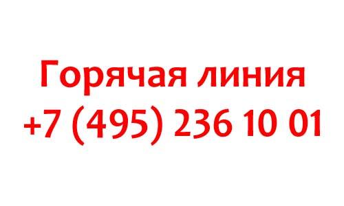Контакты Муз ТВ