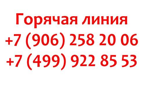 Контакты Сервис Телеком