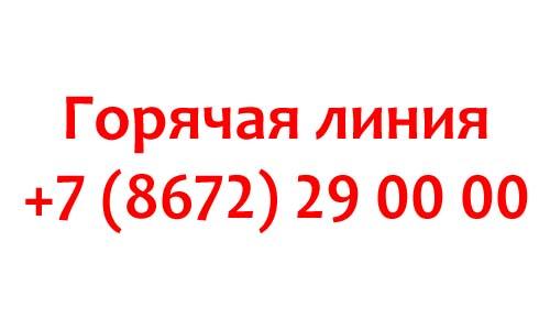 Контакты Твинго Телеком