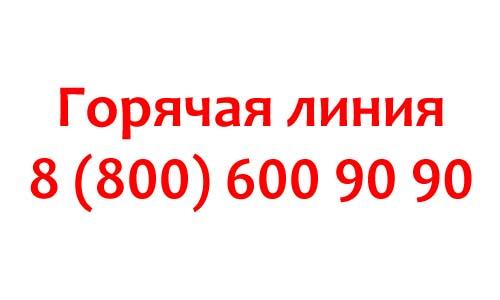 Контакты Яндекс Афиша