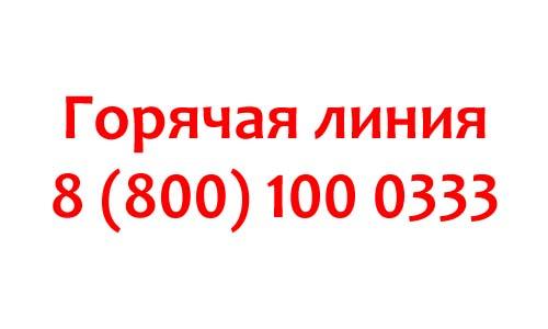 Контакты аэропорта Платов