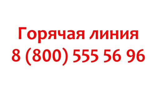 Контакты магазина ТВОЕ