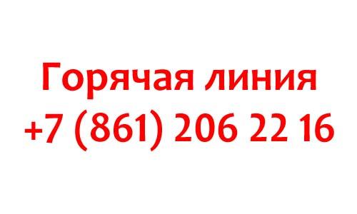 Контакты провайдера Омикрон