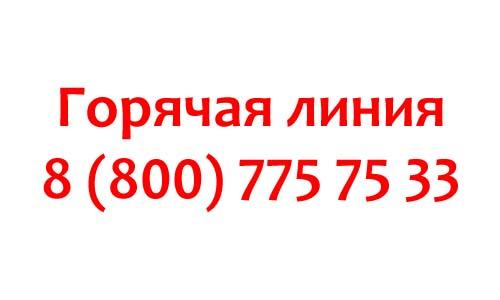 Контакты сети аптек Озерки