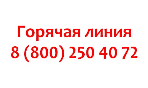 Контакты страховой компании Армеец