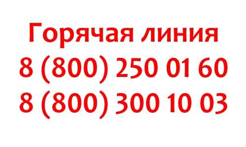 Контакты страховой компании Астра-Металл