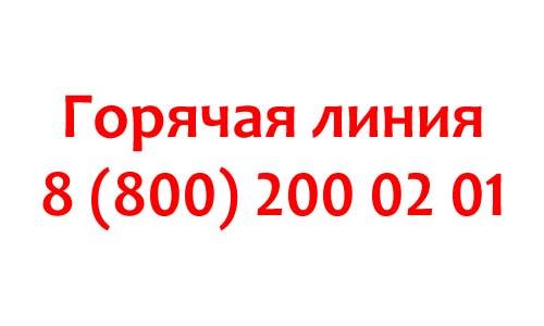 Контакты ДеАгостини