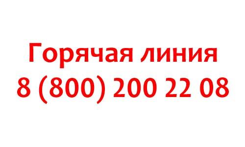 Контакты Дорхан
