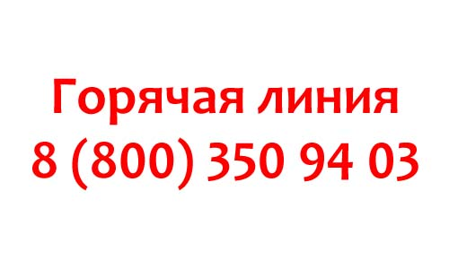 Контакты Интернет-магазина Тиккурила