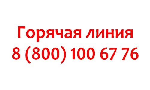 Контакты Oppo