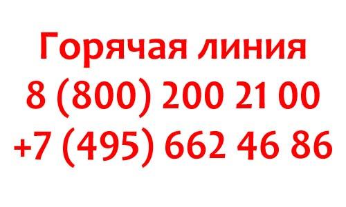 Контакты Panasonic