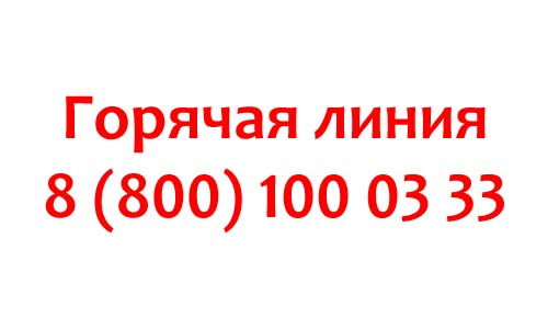 Контакты аэропорта Курумоч