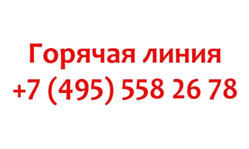 Контакты компании Аист
