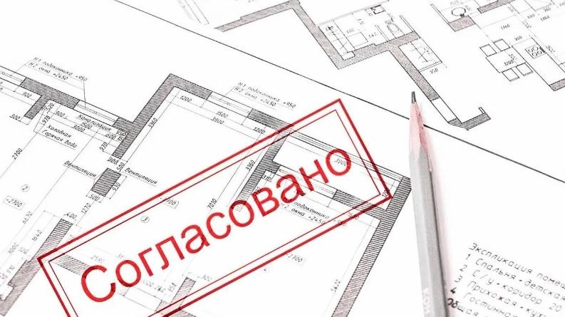 Согласование реконструкции нежилого помещения