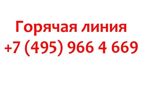 Контакты Велобайк