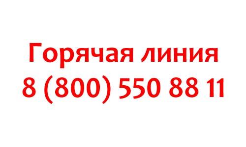 Контакты компании Vivo